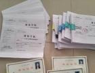 潍坊成人高考报名开始了(潍坊学院校本部)