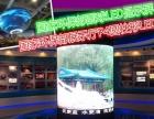 宁夏LED显示屏厂家-美律达科技买一送五特大优惠