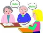 南京英语口语培训一对一