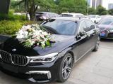 武汉租车 专营7座新款别克GL8 奔驰唯雅诺威霆商务用车