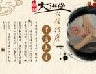 广州中医针灸系统班培训课程