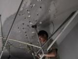 杭州專業防水補漏