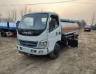 北京地区出售2-15方洒水车 吸粪车 视频图片看车