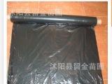 塑料薄膜 地膜 黑色地膜一卷是8斤重 1米 1.5米2米宽黑地膜