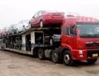 免费上门取货长途搬家 大件运输 酒水托运 摩托车托运价格优惠