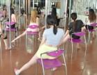迪庆钢管舞 专业钢管舞培训 性感钢管舞