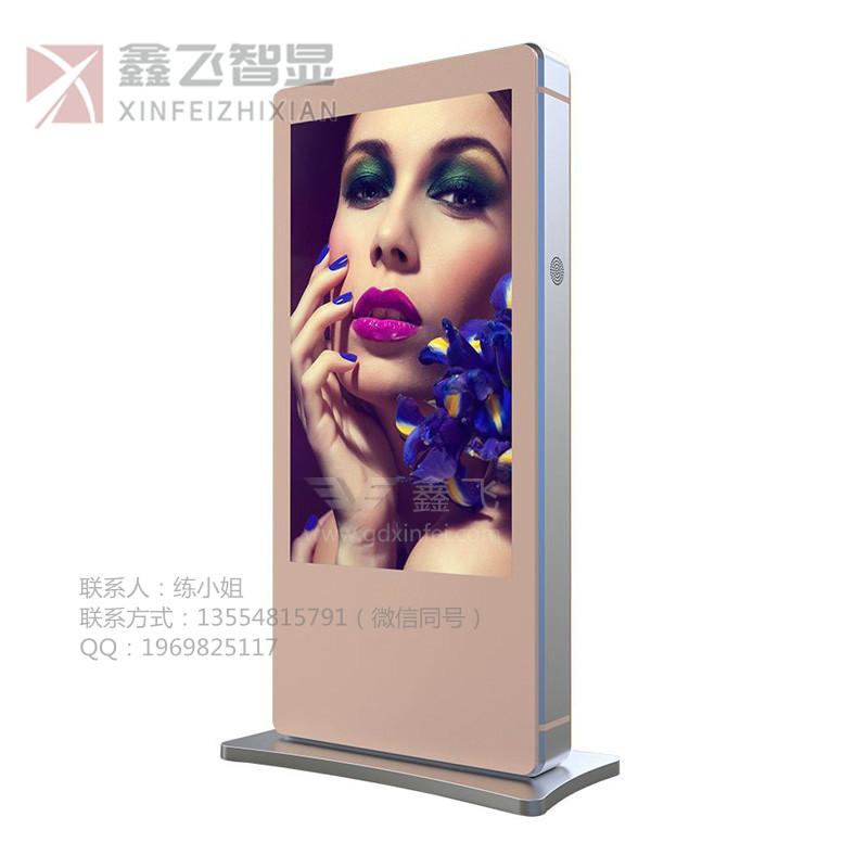 鑫飞智显 户外液晶广告机 70寸户外液晶广告机