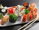 味之町寿司加盟政策有哪些?加盟需要多少钱?