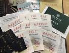浦口海舟学历提升报名 江浦周边自考提升-幼师证培训