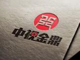 宣武包裝設計 VI設計 畫冊設計 標志 宣傳品設計