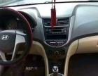 现代 瑞纳 2010款 1.4 手动 GL标准型