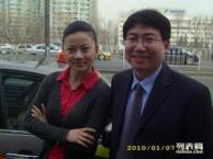 中国旅游律师法律网--王冰律师