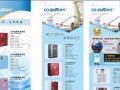 上海康炫净水器纯水机您身边的健康饮水专家