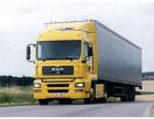 小榄到常州物流专线运输公司,金路物流得到业内好评