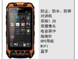 3G安卓三防智能对讲手机 对讲机 带MP3MP4QQGPS导航拍