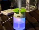 如何选择便携创意USB迷你加湿喷雾器馈赠朋友