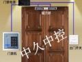 中控门禁售后 门禁安装 门禁安装维修 门禁电源