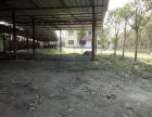 租場地 加工房 住房 可用于堆場,停車場,農家樂,民宿等開發