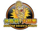休斯敦火箭薯加盟