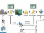 绍兴农作物种子二维码追溯/种子追溯管理系统开发