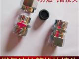 纯铜 4分燃气管转接头 4分转插口 格林接头 燃气波纹管专用接头