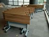 办公桌椅批发零售,可折叠,物流发货,上门安装
