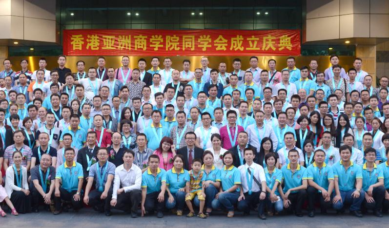 长沙在职MBA研修班,免联考毕业双证班就选香港亚洲商学院