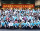 昆明在职MBA研修班,免联考毕业双证班就选香港亚洲商学院