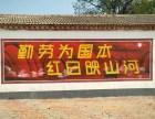天津喷漆公司 天津粉刷公司 喷漆公司 粉刷公司 喷漆粉刷