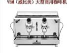 供应南京咖啡机意式半自动咖啡机进口商用咖啡机出售