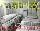 苏州二手家具 高低床 空调回收中心