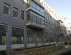 能环评注册 通州 马驹桥 1300至5400平厂房出租,