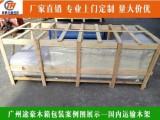 廣州白云沙貝上門打出口木箱