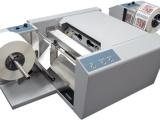 彩色二维码打印要上哪买比较好 上海数码打印不干胶