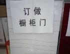 销售壁纸 壁画 壁纸胶 集成吊顶 橱柜门开关