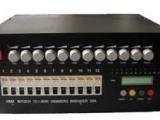 12路数字硅箱 专业控台\数字调光台