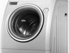 西门子洗衣机 西门子洗衣机诚邀加盟