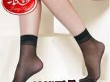 正品浪莎水晶丝袜 超薄短袜子 防勾丝防脱丝女丝袜批发
