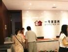 扬州家庭装修-扬州一号家居网-扬州家庭装修