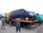 金昌24小时汽车道路救援拖车脱困搭电补胎送油