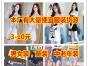 便宜夏季女士短袖批发韩版时尚女装T恤纯棉t恤批发3元起批