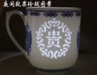 陶瓷茶杯厂定制定做