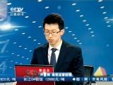 王亚伟 蒋景志投资投平台中量金融招外盘期货 外汇代理商