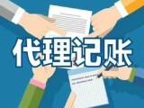 深圳验资公司代办