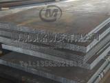 42crmo钢板南京切割、加工、配送优选