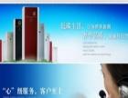 纽恩泰空气能热水器 纽恩泰空气能热水器加盟招商