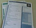 票据印刷厂,联单印刷,订做发票,收据,无碳复写联单