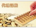 综合税务金融服务