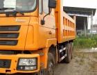 陕汽德龙(国三,国四)后八轮自卸车