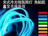 发光线工厂 发光线电路 发光数据线 发光耳机线